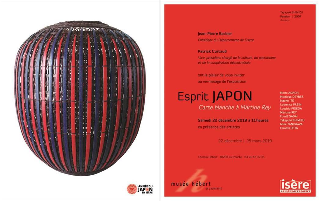 Musée_HEBERT-ESPRIT_JAPON-invitation-12_2018